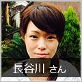 face_hasegawa