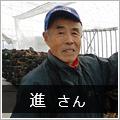 face_shin