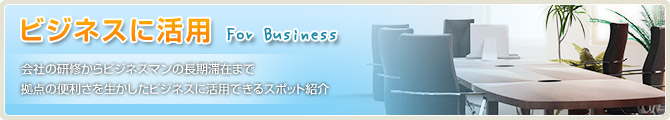 map_business