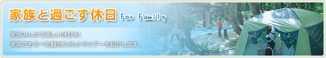 map_family