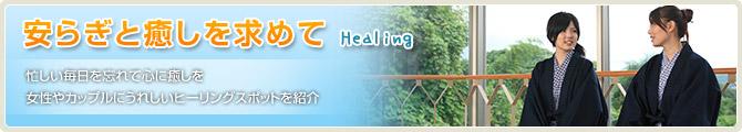 map_healing