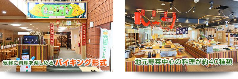 n-restaurant_01