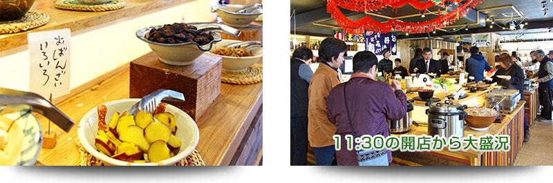 n-restaurant_03